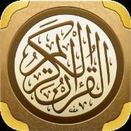 تطبيق holy quran