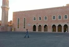 الجامع بالشرقية
