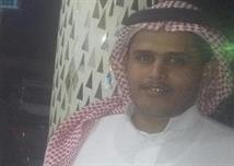 عوض محمد أحمد البارقي