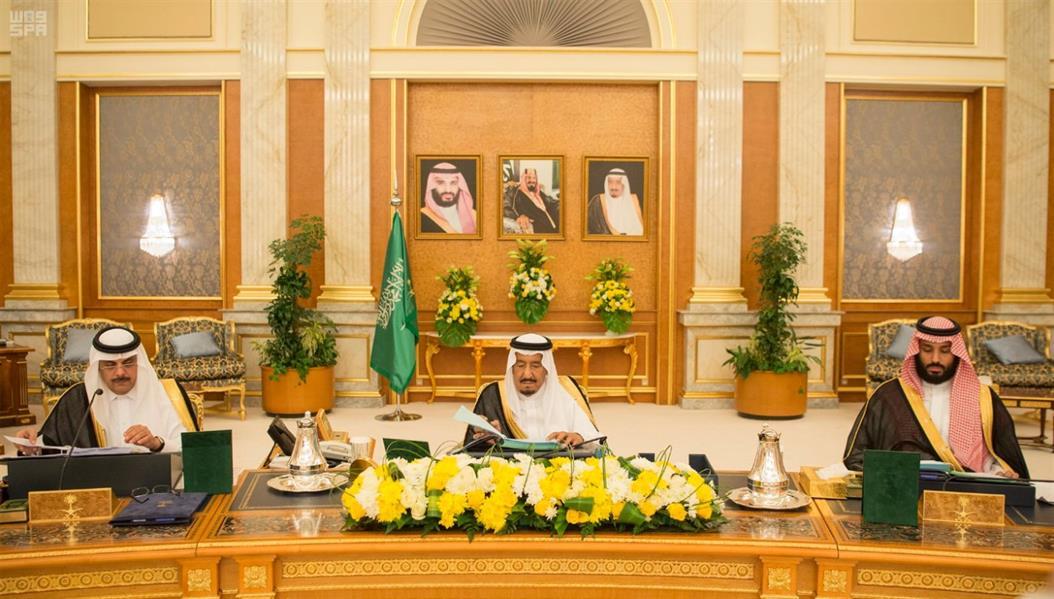 مجلس الزراء