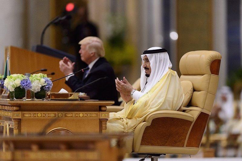 صورة من القمة العربية الأمريكية