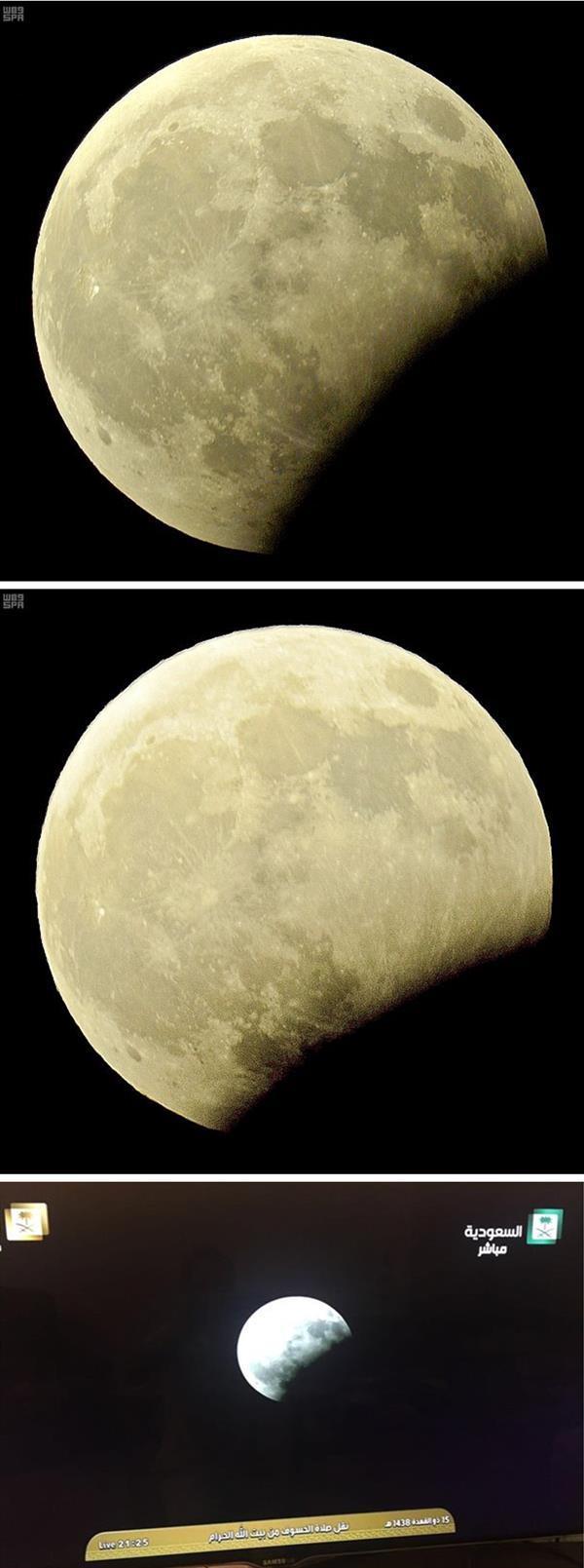 خسوف القمر الجزئي