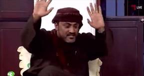 احمد الرواس