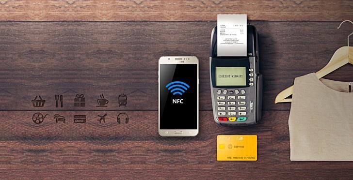 Galaxy J7 NFC