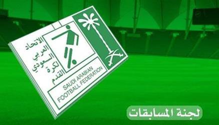 نتيجة بحث الصور عن المسابقات السعودية
