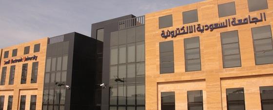 الجامعه الالكترونية