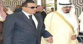 خادم الحرمين وحسني مبارك