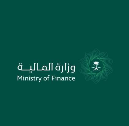 """""""المالية"""" تطلق هويتها الجديدة بالتزامن مع الإعلان عن استراتيجية مواكِبة لرؤية 2030 - صور"""