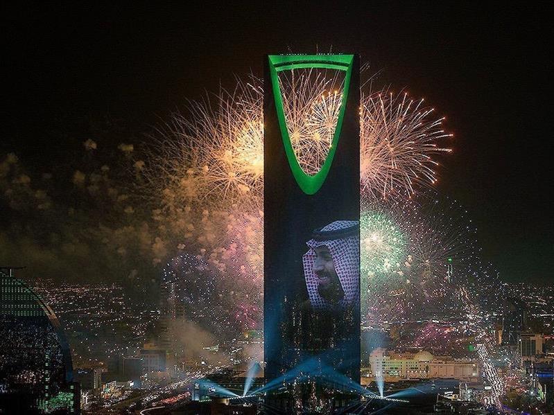 حليب ابو علم في الرياض