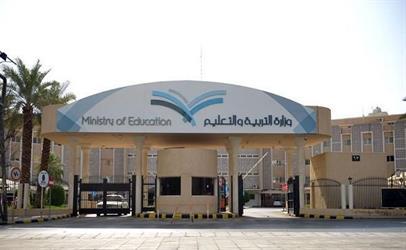 """معلم يتفاجأ بنقله من مدرسته إلى مدرسة أخرى دون علمه.. و""""تعليم الباحة"""" تحقق"""