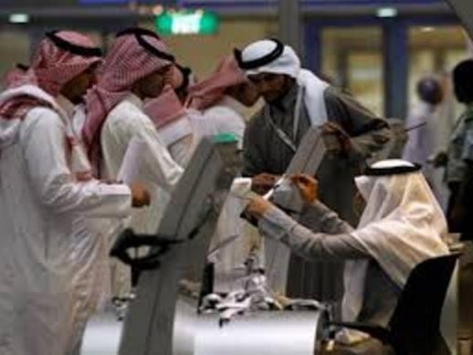 """""""ساما"""" تلزم شركات التأمين بسعودة 3 قطاعات وتدريب الشباب السعودي"""