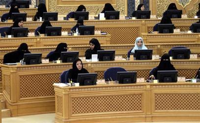 الشورى يوافق على مقترح يسمح للمرأة بالحصول على دفتر عائلة مستقل