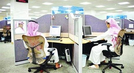 """""""العمل"""" تعقيبا على """"حظر فصل السعوديين جماعيا"""": ستُرصد أي محاولات لفصل فردي على فترات مختلفة"""