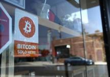 bitcoin 21 inc