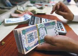 نظرة على تطور بند الرواتب والبدلات في الميزانية السعودية خلال 15 عاما