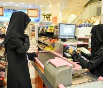 عمل الرياض يضبط 40 مخالفة لقرارات التأنيث ويغلق 3 محلات
