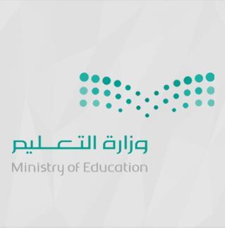 """""""تعليم الرياض"""" يصدر بيانا حول العثور على طالبة المتوسطة المفقودة """"طيبة"""""""
