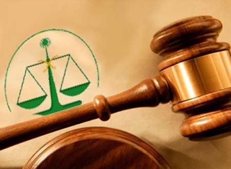 محاكمة مواطنة بتهمة خادمتها بضربها