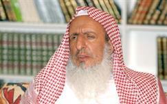 عبد العزيز بن عبد الله ال الشيخ