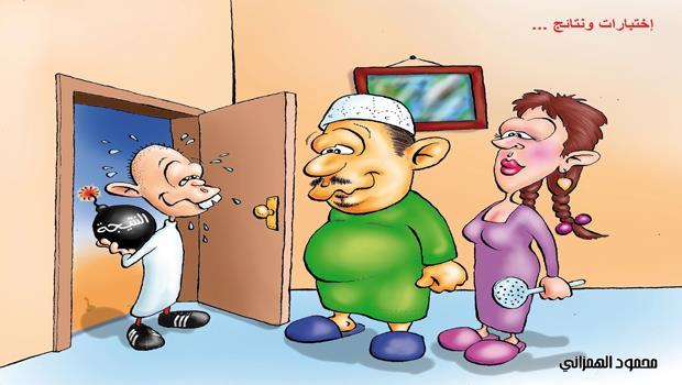 أطرف الكاريكاتيرات حول أجواء الاختبارات