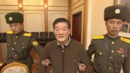 اعتقال كيم لسرقة اسرار عسكرية