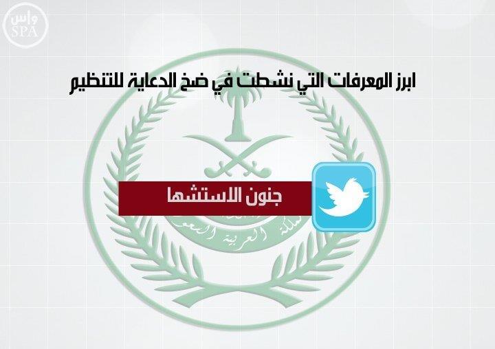 """القبض المعرف """"جليبيب الجزراوي"""" مهدد"""
