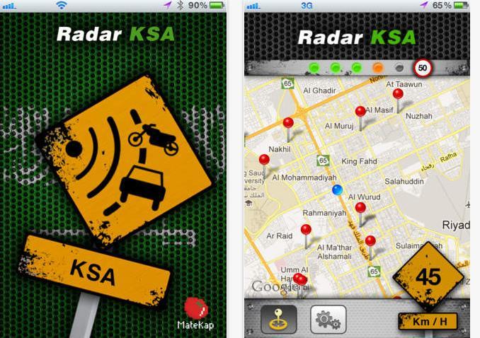تطبيقات كشف الرادار