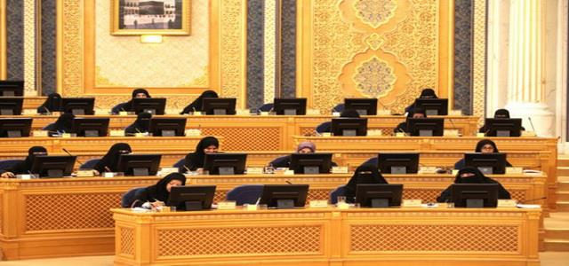 """ترتيب المملكة في """"مؤشر الفساد"""" يصدم عضوة بالشورى ويدفعها للتساؤل: كيف نتراجع 14 رتبة خلال عام؟"""