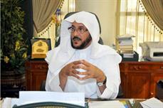 عبد اللطيف ال الشيخ
