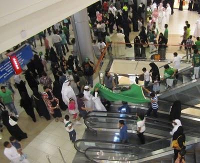 الرياض: 2013 3b132b03-060c-44e1-b