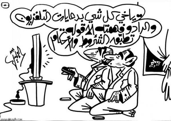 عبدالسلام الهليل - الرياض
