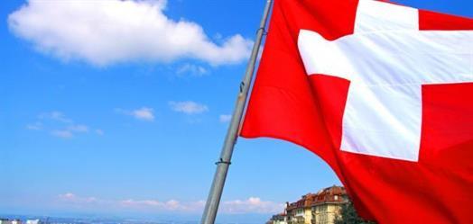 السويسريون يوافقون على تبسيط اجراءات منح الجنسية لاحفاد مهاجرين