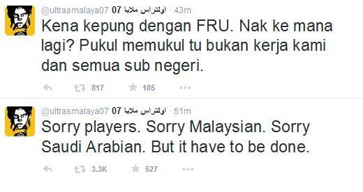 الالتراس الماليزي