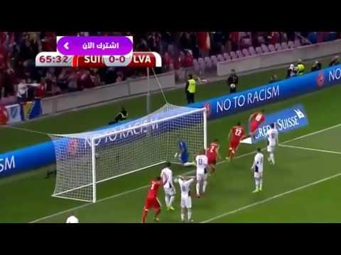 سويسرا (1 - 0) لاتفيا تصفيات كأس العالم 2018: أوروبا