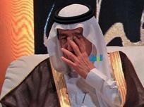 """الملك سلمان في لحظة تأثر خلال افتتاحه معرض """"الفهد روح القيادة"""" ـ صور"""