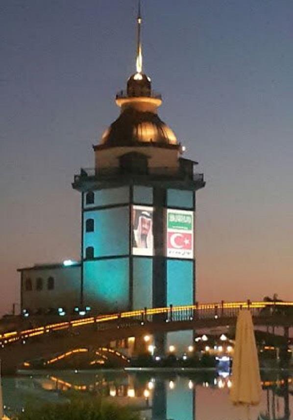 أنطاليا: قصر مردان يستقبل خادم الحرمين بوضع صورة له أعلى البرج (صور)