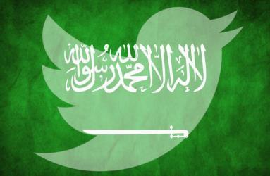 twitter saudi arabia