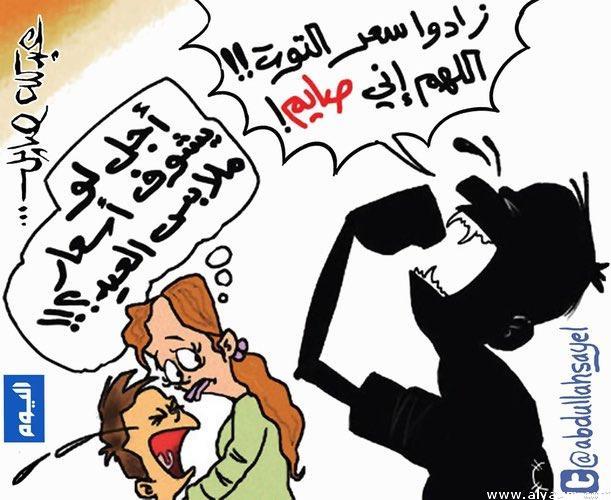 عبدالله صايل - اليوم
