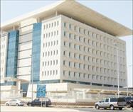 وزارةالخدمة المدنية