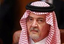 """الفيصل"""" يبكي الملك عبدالله"""