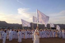 قبيلة الصقور يام ترفع الرايات البيضاء لأمير مكة وقبائل يام وهمدان