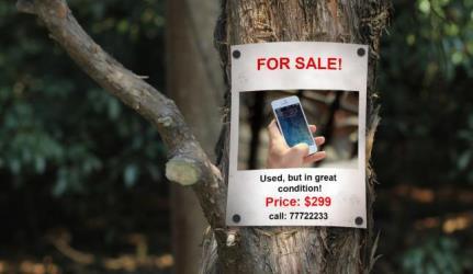 sell u phone