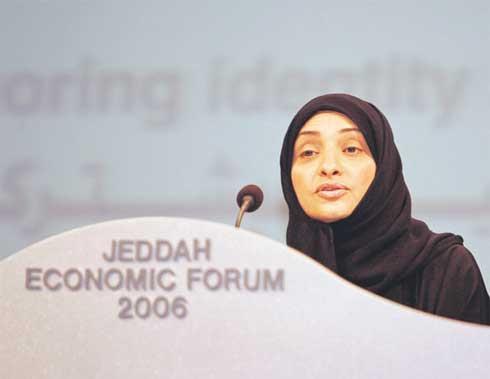 هيفاء بنت رضا جمل الليل