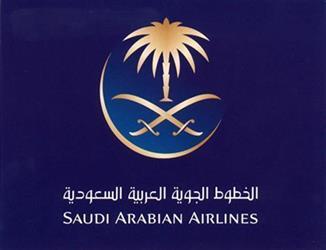 مجلس إدارة الخطوط السعودية
