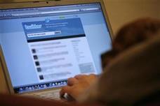 """""""سايبر إيموشن"""" تواصل هجومها وتخترق الحساب الرسمي لـ """"الخدمة المدنية"""" على """"تويتر"""""""