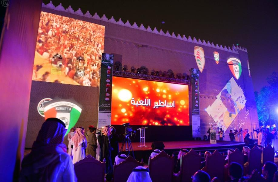 الامير تركي بن عبدالله يقيم مادبة عشاء لسفراء دول خليجي 22 47496905-c151-4a81-9491-9af856cbf193.jpg