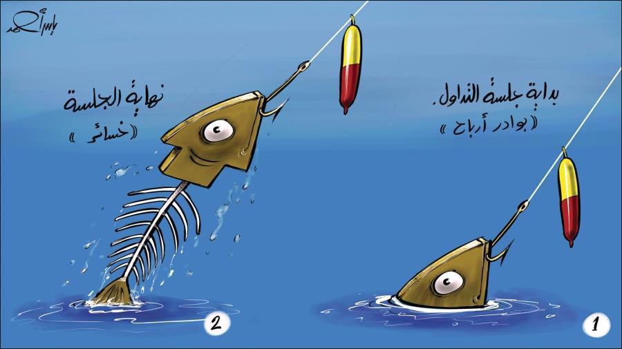 ياسر أحمد - صحيفة مكه