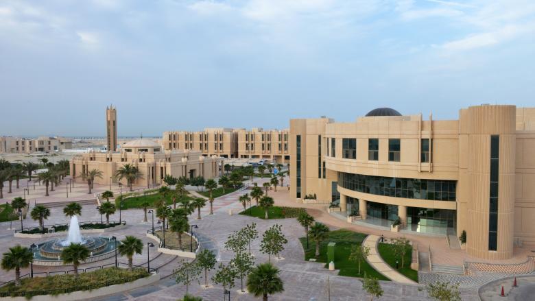 جامعة الامام عبدالرحمن بن فيصل بالدمام