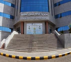 """الاعتداء بالطعن على طبيب سعودي في مستشفى بالمدينة.. و""""الصحة"""" تعقب ببيان تفصيلي"""
