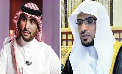 الشيخ صالح المغامسي ويزيد الراجحي